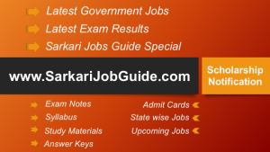 Sarkari Job Guide Special
