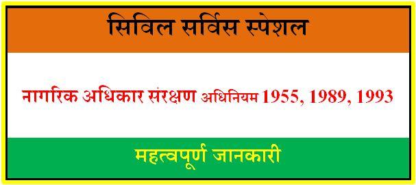 Arihant Notes in PDF