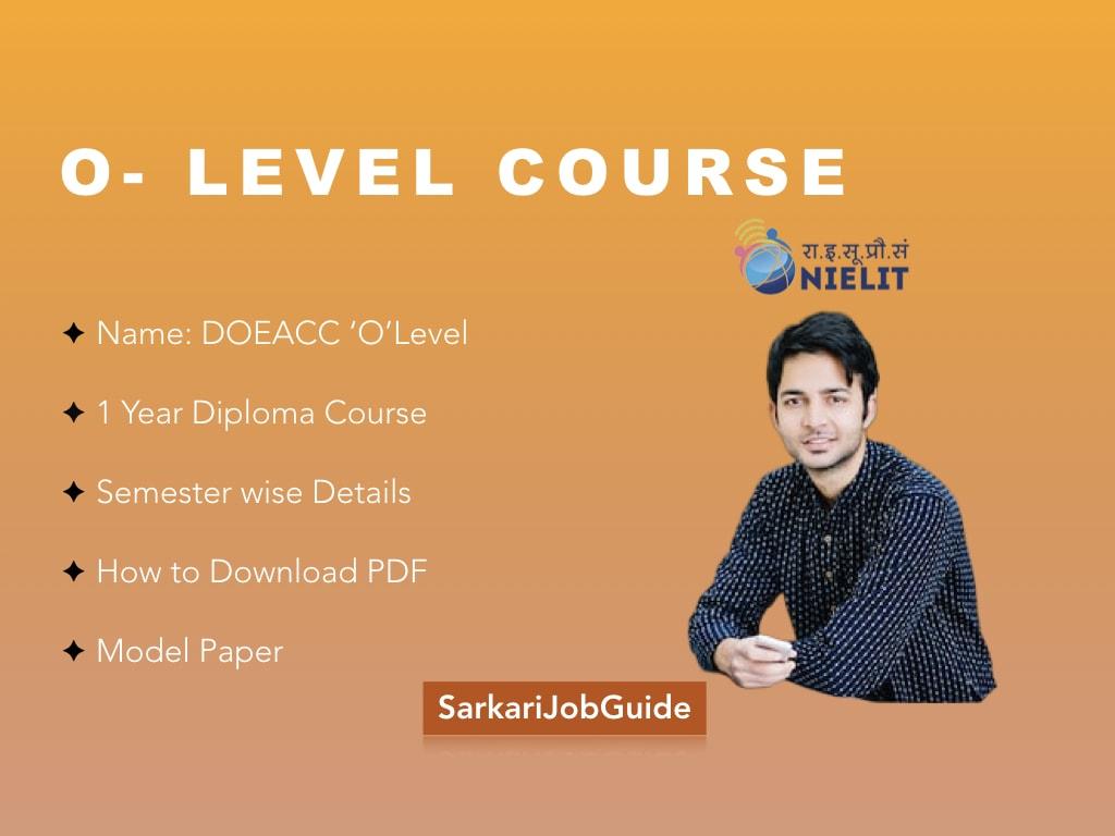 o level model paper