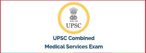 UPSC CMS Recruitment 2018