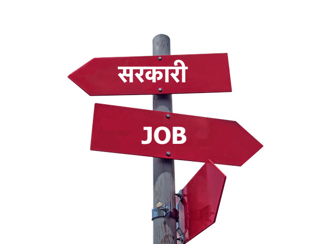 Sarkari Job Guide HOME