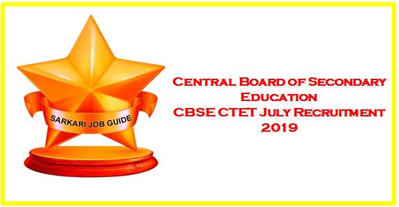 CBSE CTET July Recruitment 2019