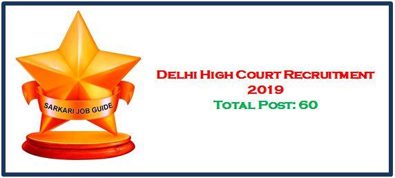 Delhi High CourtJJA Recruitment