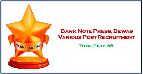 Bank Note Press Dewas