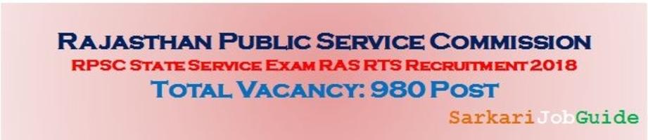 RPSCState Service Exam RAS RTS Recruitment
