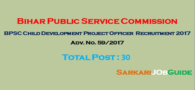 BPSC Child Development Project Officer Recruitment