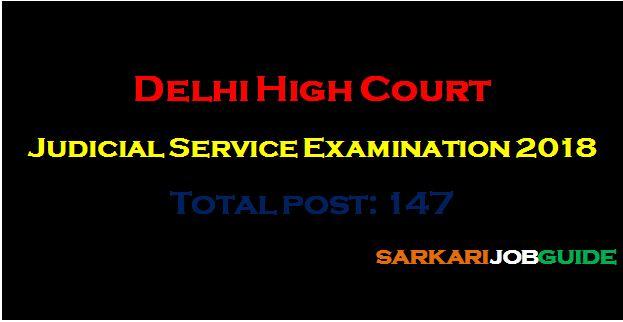 Delhi High Court Judicial Service Examination