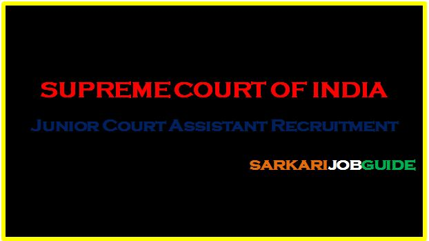 Junior Court Assistant Recruitment