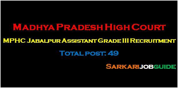 MPHC JabalpurAssistant Grade III Recruitment