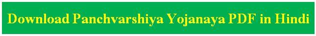 Panchvarshiya Yojanaya
