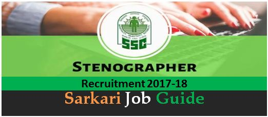SSC Stenographer Group C D Recruitment