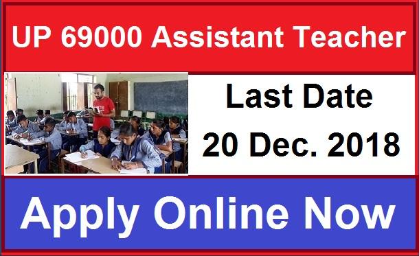69000 Assistant Teacher Recruitment 2018