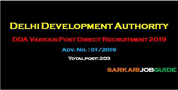 DDA Various Post Direct Recruitment
