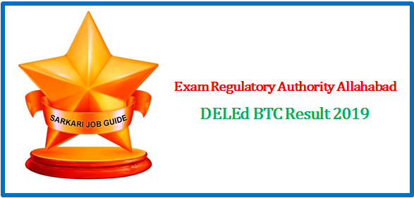 Exam Regulatory Authority Allahabad
