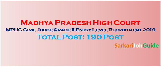 MPHC Civil Judge Grade II Entry Level Recruitment