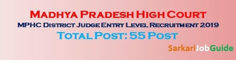 MPHCDistrict Judge Entry Level Recruitment