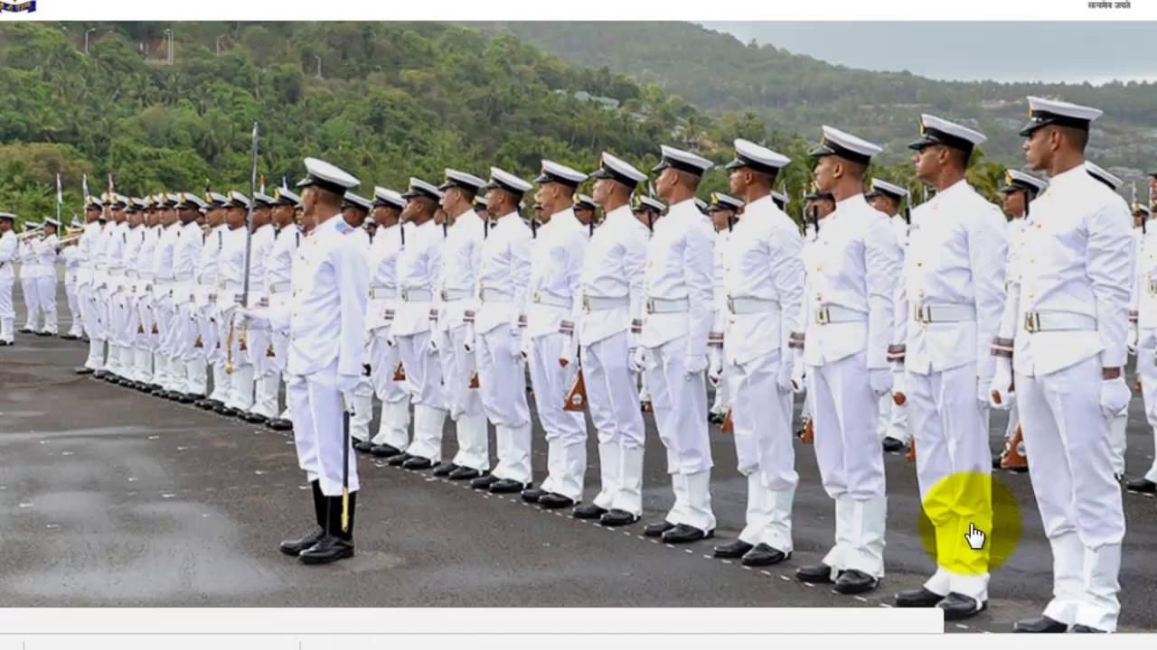 Sailor Entry SSR AA MR Recruitment
