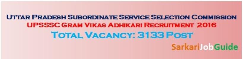 UPSSSC Gram Vikas Adhikari Recruitment