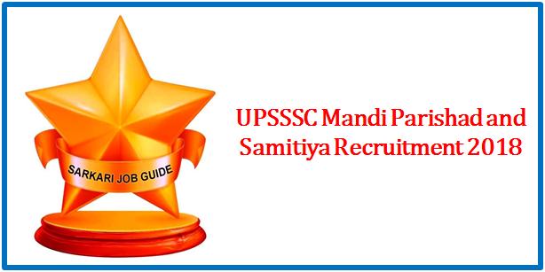 UPSSSC Mandi Parishad Samiti Recruitment