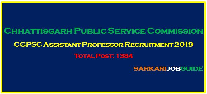 CGPSCAssistant ProfessorRecruitment