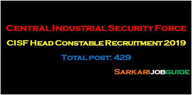 CISF Head Constable Recruitment 2019