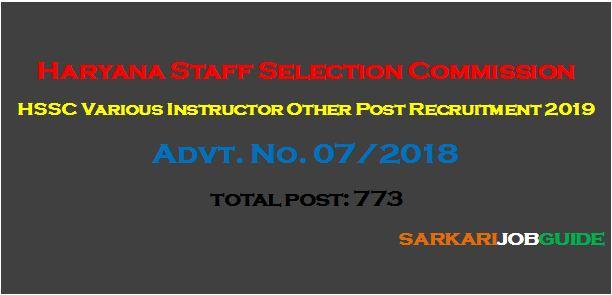 HSSCVarious Instructor Other Post Recruitment 2019