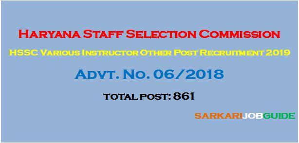 HSSC Various Instructor Other Post Recruitment