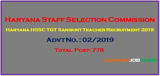 Haryana HSSC TGT Sanskrit Teacher Recruitment 2019