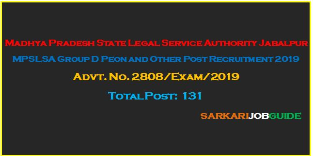 MPSLSA Peon Attendant and Other Post Recruitment