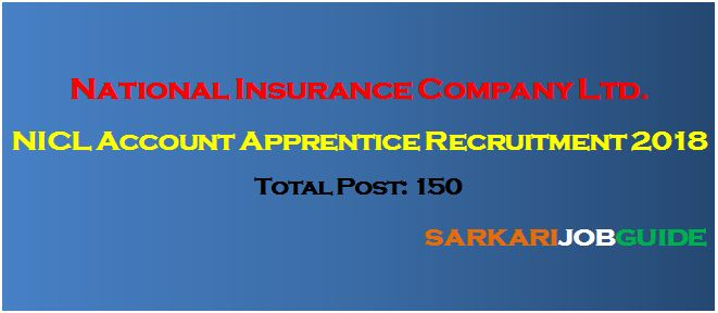 NICL Account Apprentice Recruitment 2018