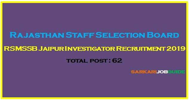 RSMSSB Jaipur Investigator Recruitment