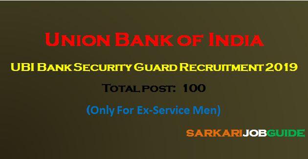 UBI BankSecurity Guard Recruitment 2019