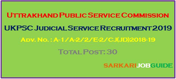 Ukpsc Judicial Service Recruitment