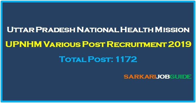 UPNHM Various Post Recruitment 2019