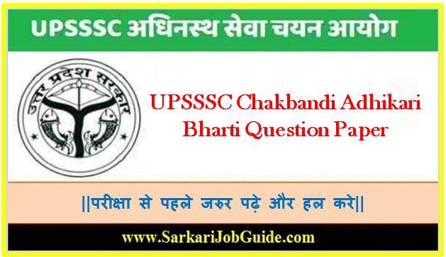UPSSSC Chakbandi Adhikari Bharti Question Paper