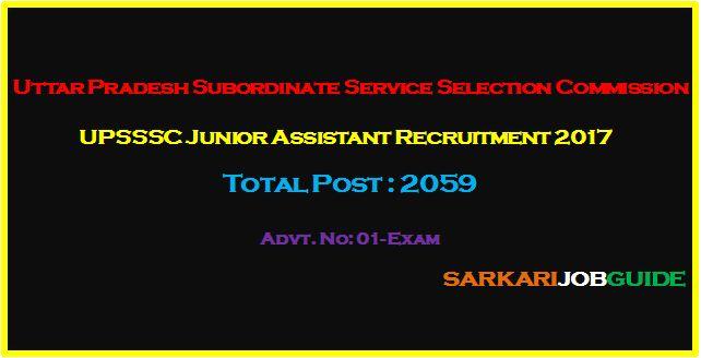 UPSSSC Junior Assistant Recruitment