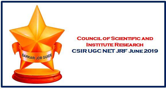 CSIR UGC NET JRF June 2019