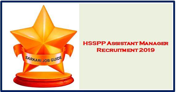 HSSPPAssistant Manager Recruitment 2019