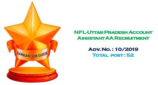 NFL-Uttar Pradesh Account Assistant AA Recruitment