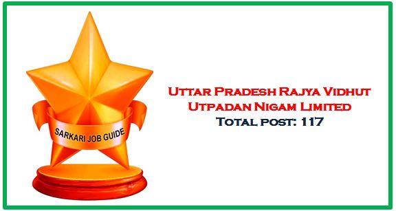 UPRVUNL JE Various Post Recruitment 2019
