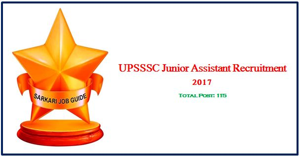 UPSSSC Junior Assistant Recruitment 2017