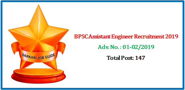 BPSC Assistant Engineer Recruitment 2019