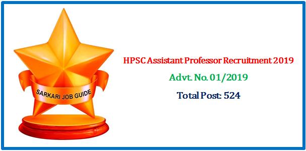 HPSC Assistant Professor Recruitment 2019