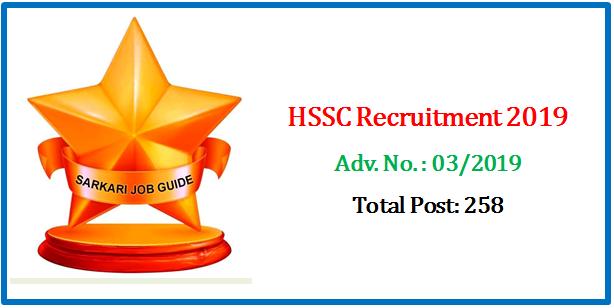 HSSC Various Post Recruitment 2019