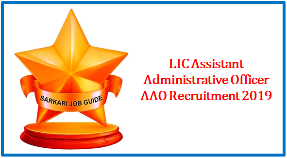 LICAssistant Administrative Officer AAO Recruitment 2019