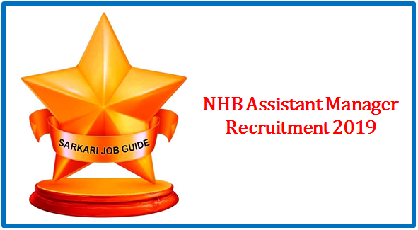 NHBAssistant Manager Recruitment 2019