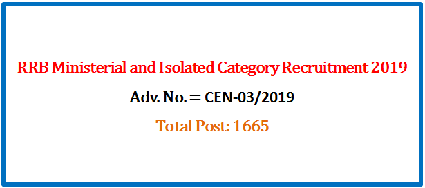 RRB Ministerial and Isolated Category Recruitment 2019