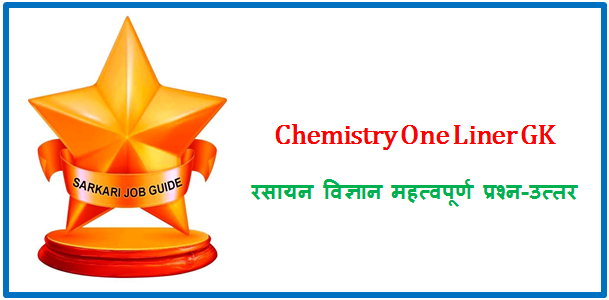 Chemistry General Knowledge