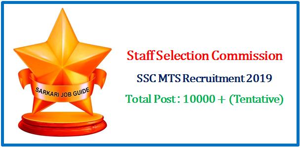 SSCMTS Recruitment2019