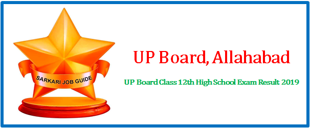 UP Board Class 12th High School Exam Result 2019